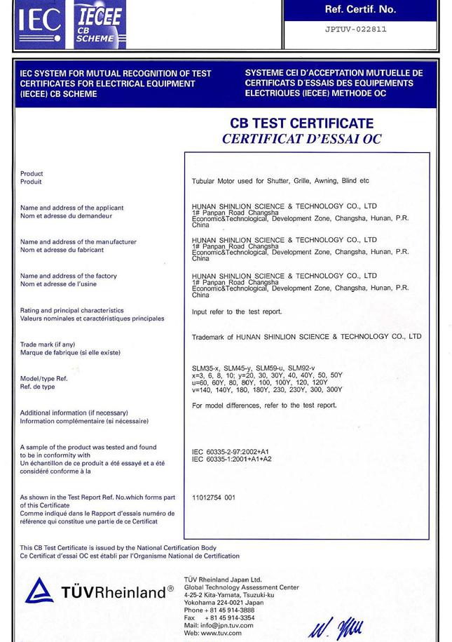 国际资格认证