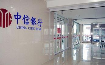 湘联银行门――走进唐山、拥抱唐山
