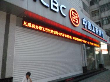 2015,我们在西安银行卷帘门市场大获全胜 之湘联西安总代理