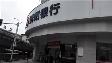 什么叫实力?湘联银行门靠实力征服贵阳银行