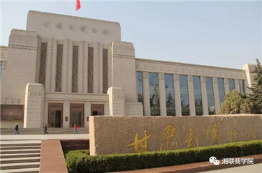 甘肃省博物馆120双防盗卷帘门项目