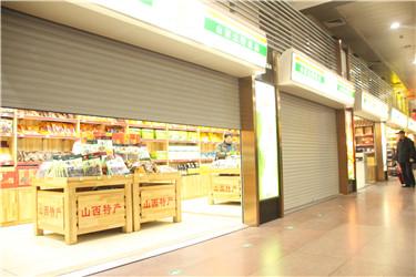 商铺卷帘门是保护店铺安全的首要屏障!