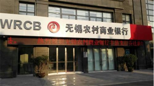 湘联银行门
