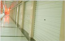 吉首步行街商业卷帘门