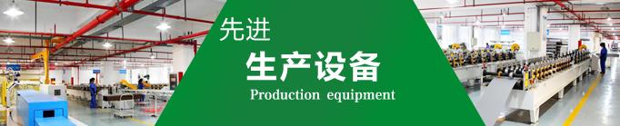 湘联生产线